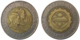 10 писо 2006 Филиппины
