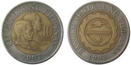 10 писо 2002 Филиппины