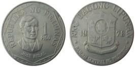 1 писо 1978 Филиппины