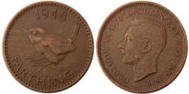 1 фартинг 1948 Великобритания