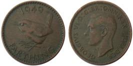 1 фартинг 1949 Великобритания