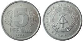 5 пфеннигов 1989 Германии