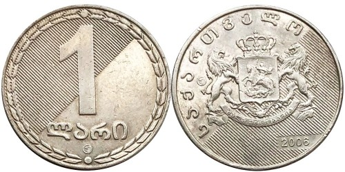 1 лари 2006 Грузия   Купить монеты