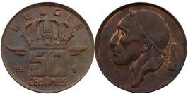 50 сантимов 1991 Бельгия (VL)