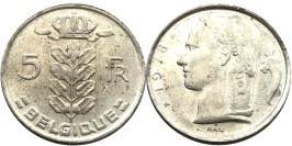 5 франков 1978 Бельгия (FR)