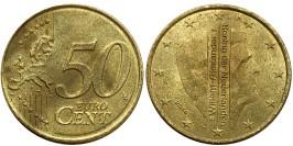50 евроцентов 2014 Нидерланды