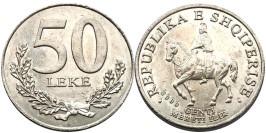 50 леков 2000 Албания UNC