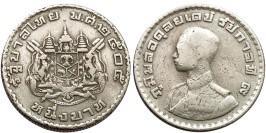 1 бат 1962 Таиланд