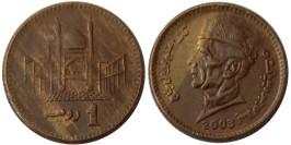1 рупия 2003 Пакистан