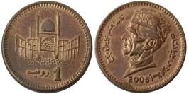 1 рупия 2006 Пакистан