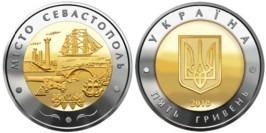 5 гривен 2018 Украина — Город Севастополь —  Місто Севастополь