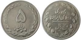 5 риалов 1985 Иран