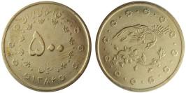 500 риалов 2007 Иран