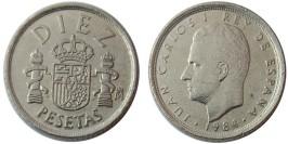 10 песет 1984 Испания