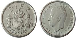10 песет 1983 Испания