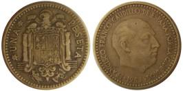 1 песета 1953 Испания — 63 внутри звезды