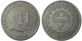 1 писо 1998 Филиппины