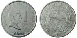 1 писо 2010 Филиппины