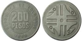 200 песо 1995 Колумбия