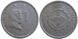 1 писо 2009 Филиппины