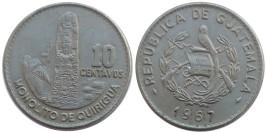10 сентаво 1967 Гватемала