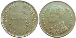 25 сатангов 1977 Таиланд