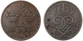 2 эре 1950 Швеция — железо