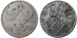 5 эре 1942 Швеция — железо