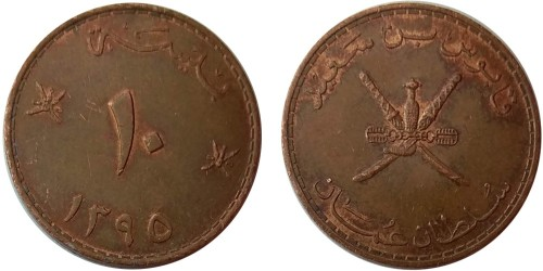 10 байз 1975 Оман