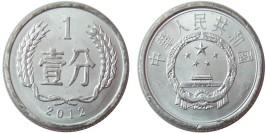 1 фэнь 2012 Китай