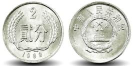2 фэня 1989 Китай