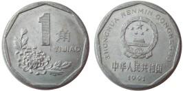 1 джао 1991 Китай