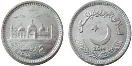2 рупии 2000 Пакистан