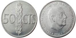 50 сентимо 1966 Испания — 73 внутри звезды