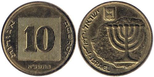 10 агорот 2011 Израиль