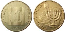 10 агорот 2002 Израиль