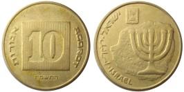 10 агорот 1987 Израиль