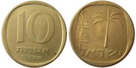 10 агорот 1975 Израиль