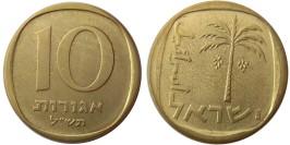10 агорот 1970 Израиль