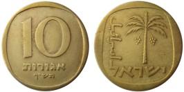 10 агорот 1960 Израиль