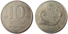 10 шекелей 1984 Израиль