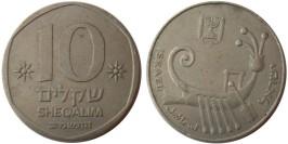 10 шекелей 1982 Израиль