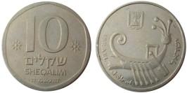 10 шекелей 1985 Израиль