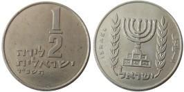 1/2 лиры 1964 Израиль