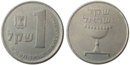 1 шекель 1981 Израиль