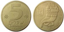 5 шекелей 1982 Израиль