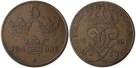 5 эре 1950 Швеция — бронза