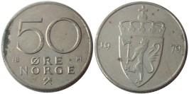 50 эре 1979 Норвегия