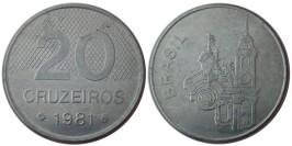20 крузейро 1981 Бразилия