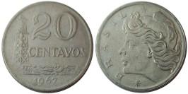 20 сентаво 1967 Бразилия
